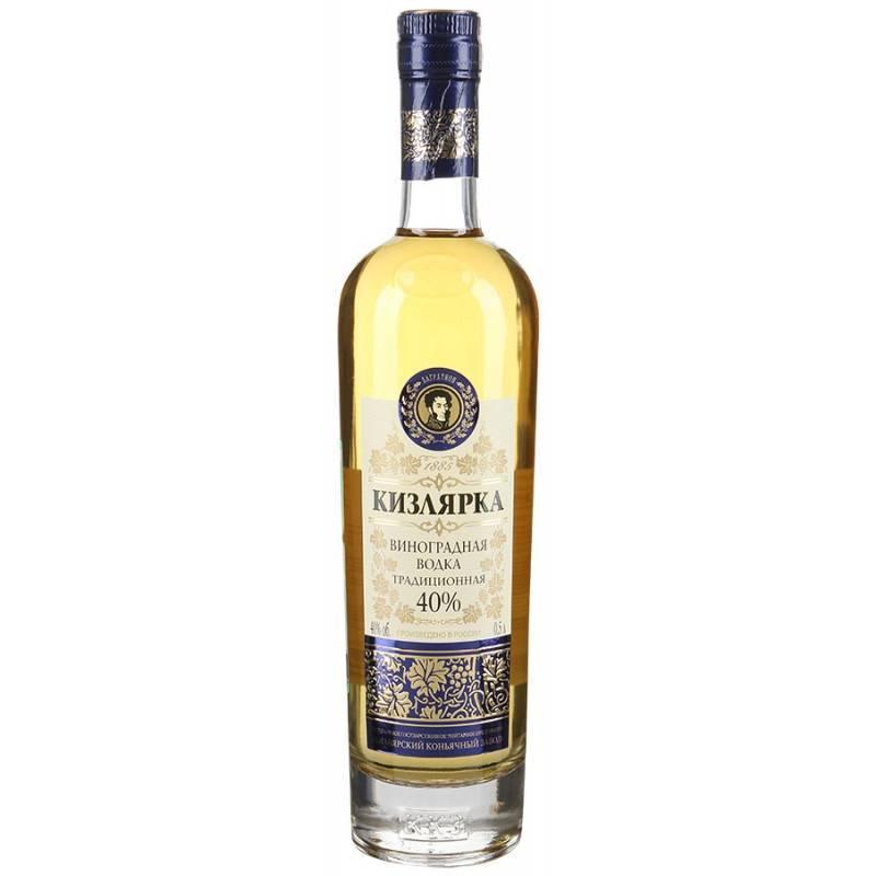 Кизлярка – отличная виноградная водка