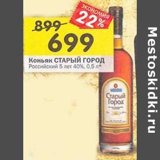 Коньяк otard (отард) — характеристика, история появления и стоимость элитного напитка