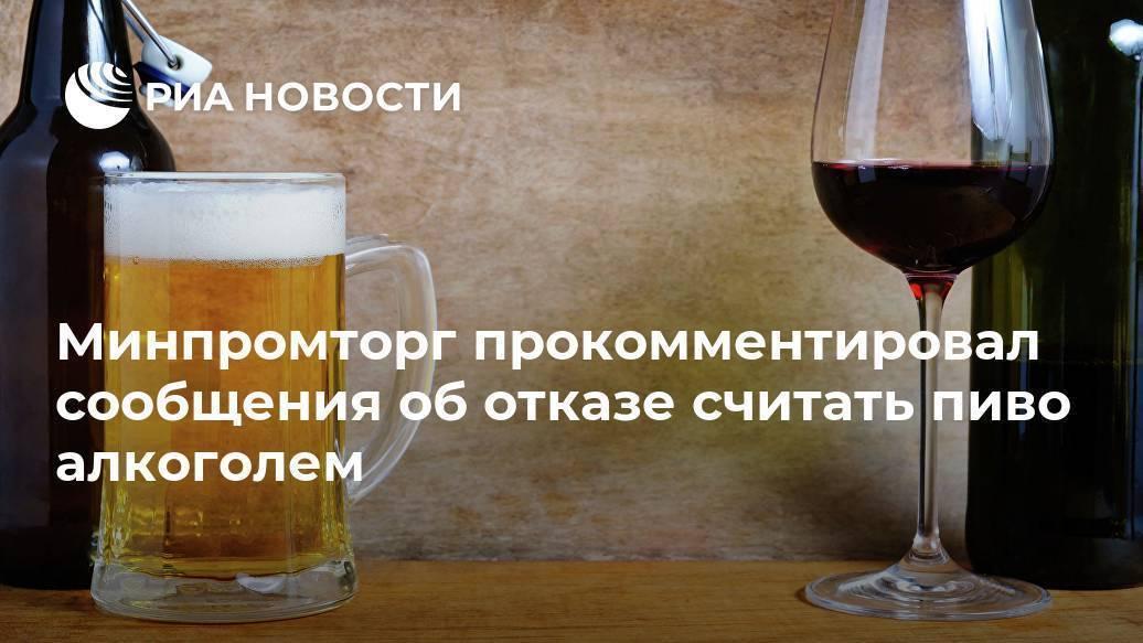 Что вреднее - пиво или водка: что хуже для печени