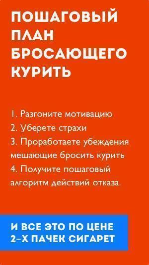 40 тысяч рублей за курение в самолёте - парламентская газета