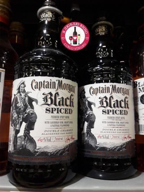 Captain morgan: история выпивки пиратов, какой бывает ямайский ром и с чем правильно пить капитан морган