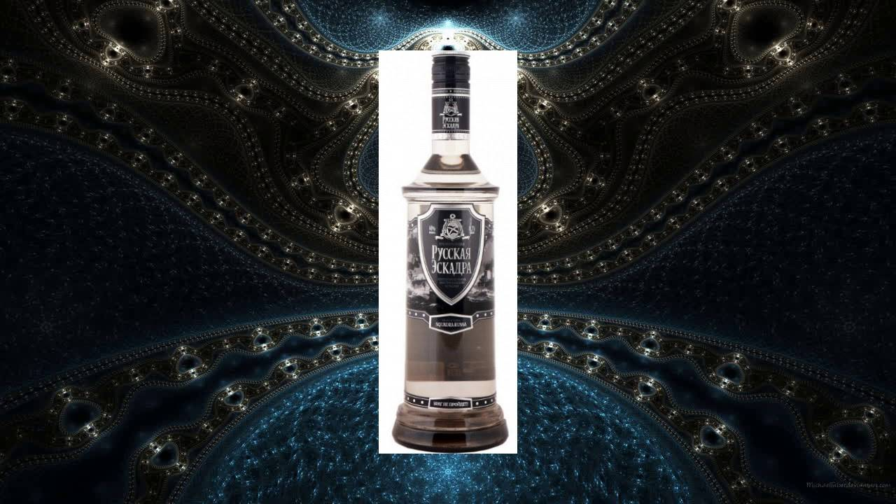 Топ самой лучшей водки | мировой и российский рейтинг - alcdrink.ru