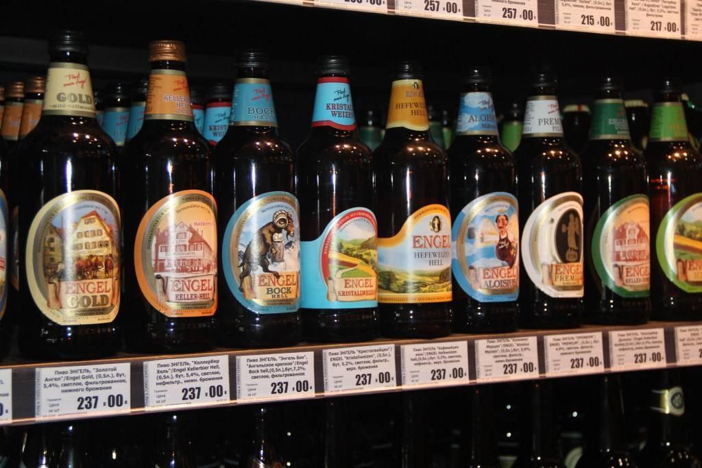 Какое пиво в россии самое лучшее? рейтинг марок пива.