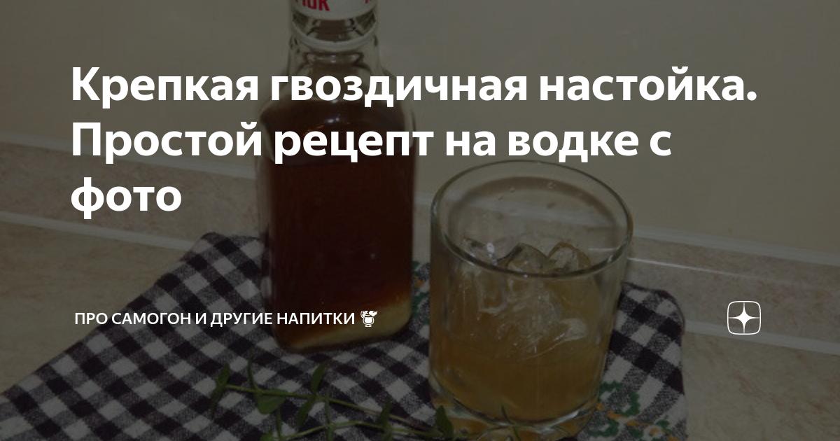 Ароматные лечебные напитки из мелиссы: применение и побочные эффекты. польза от настойки из лимонной травы