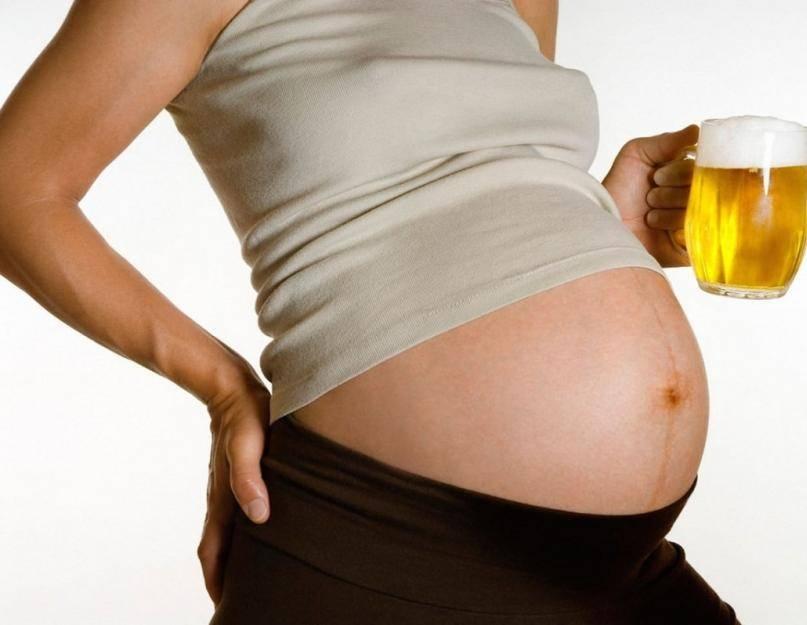 Что из легкого алкоголя можно пить беременным: последствия употребления
