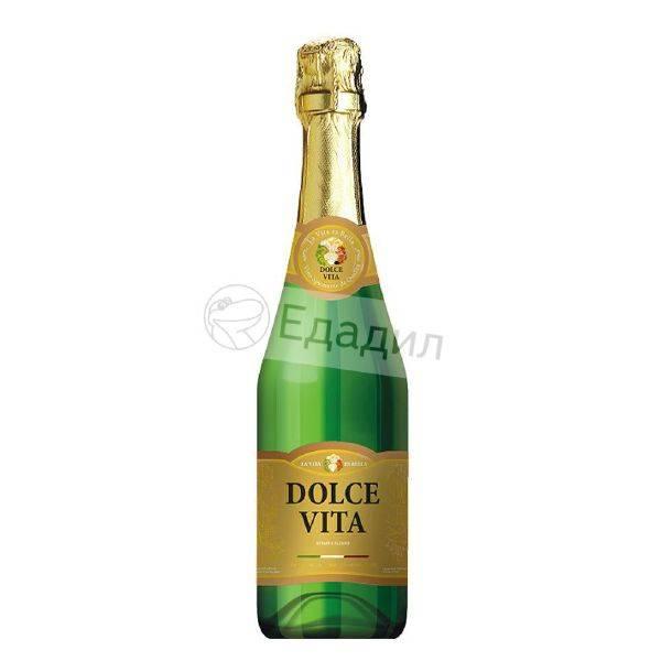 Шампанское «дольче вита» - сладкая жизнь
