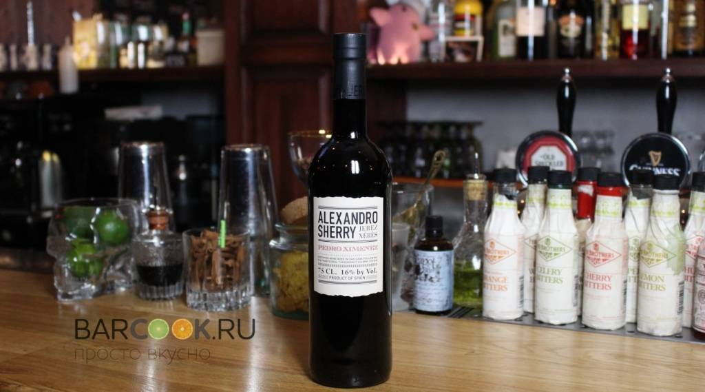 Вино херес: описание и производство душистого jerez