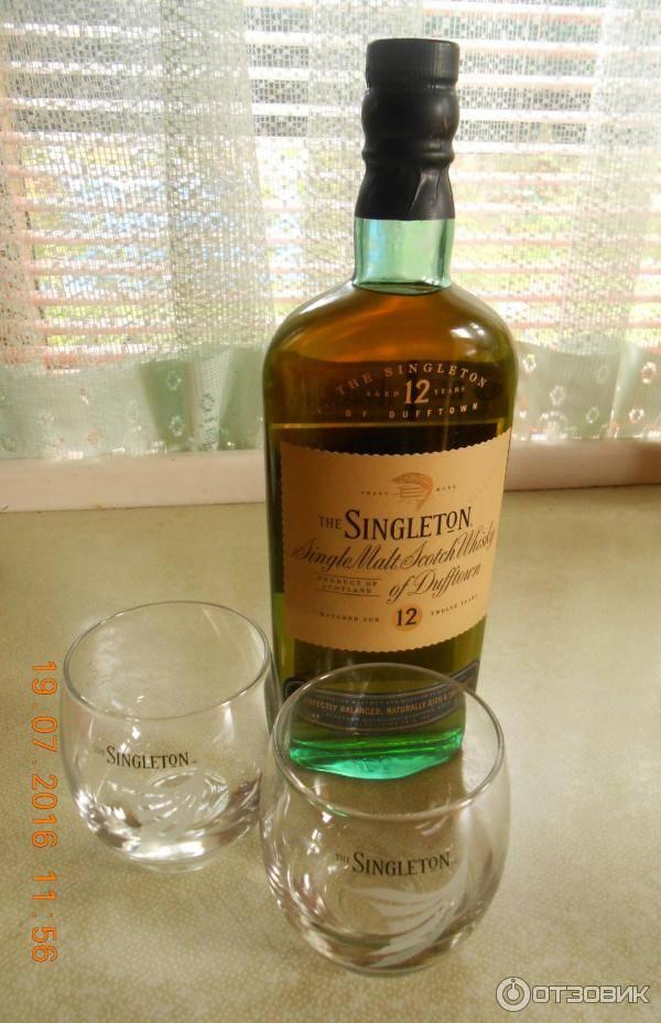 Виски синглтон тэйлфайр и другие, производимые вискокурней даффтаун