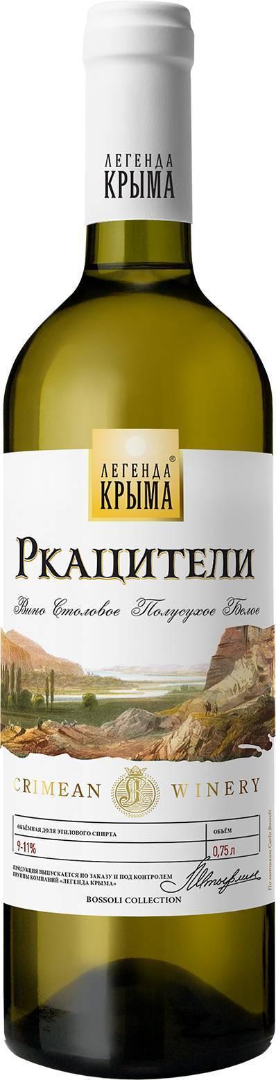 Как разобраться в грузинских винах?
