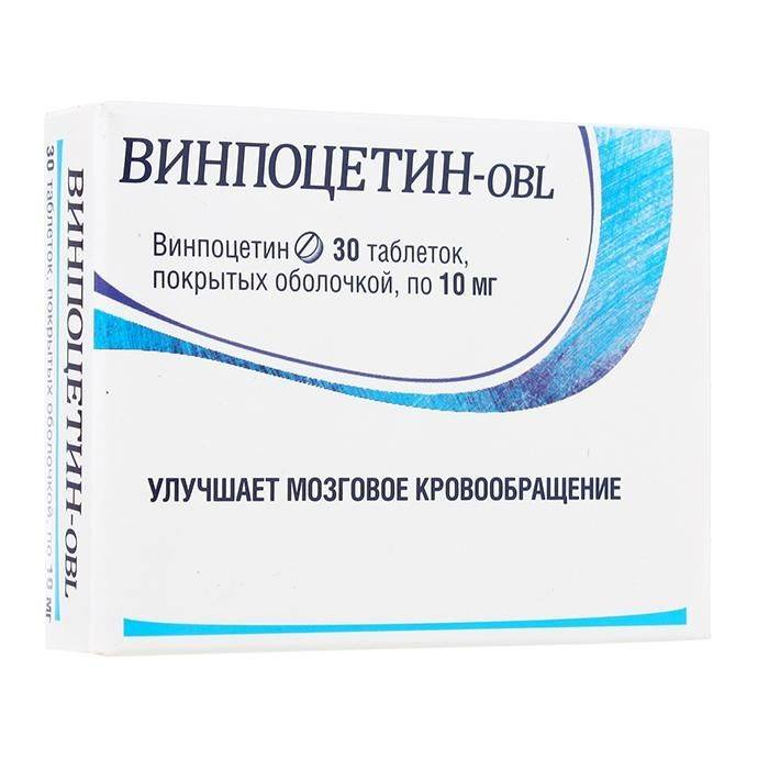 7 аналогов препарата винпоцетин - чем заменить таблетки
