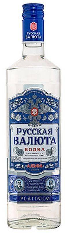 Водка русская валюта и ее особенности