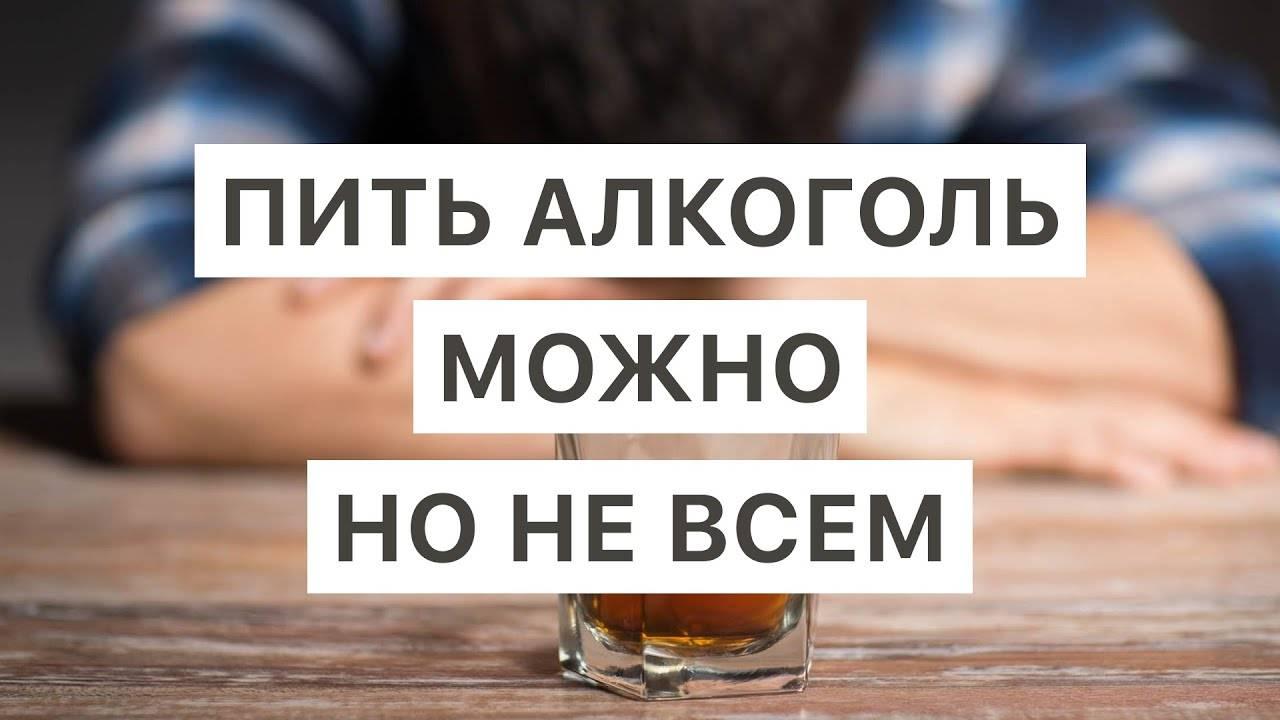 Как правильно пить алкоголь: полезные советы и рекомендации