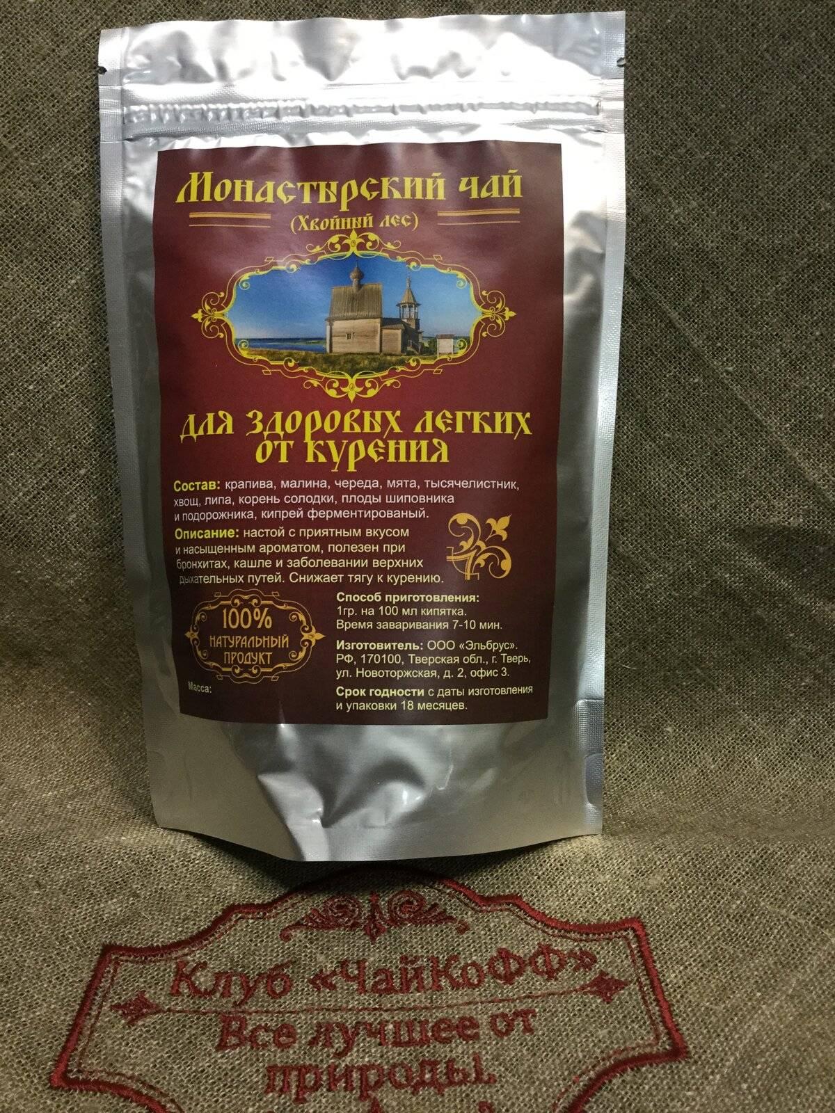 Монастырский сбор при алкоголизме: способ приготовления лечебного зелья | medeponim.ru
