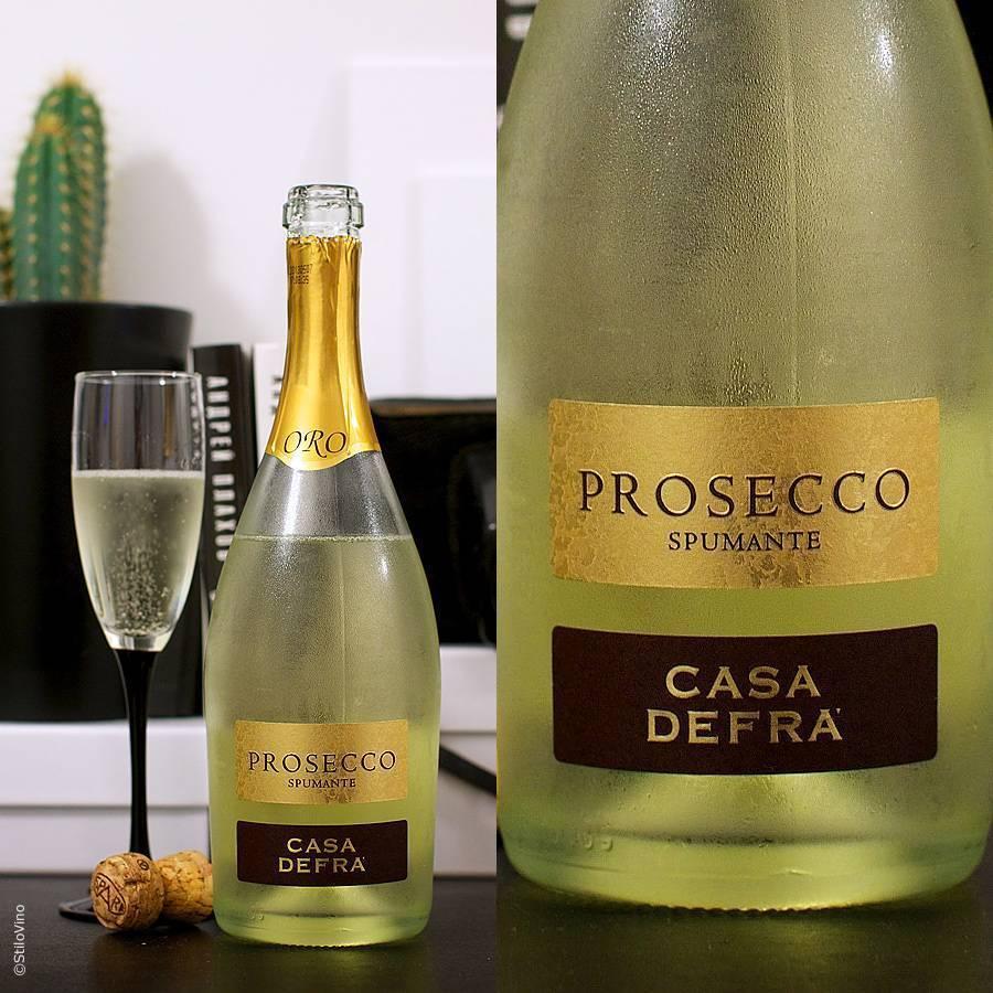 Чем отличается просекко от шампанского? | в чем разница