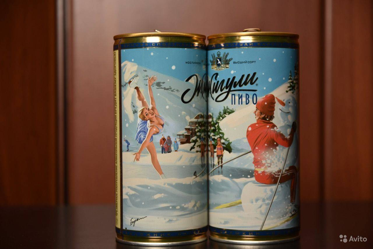 Жигулевское пиво в домашних условиях - рецепт из ссср