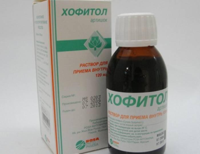 Урсосан или хофитол что лучше отзывы