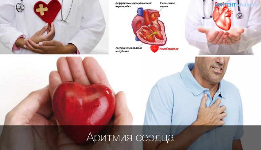 С похмелья сильно болит сердце — возможные причины, способы устранения симптома