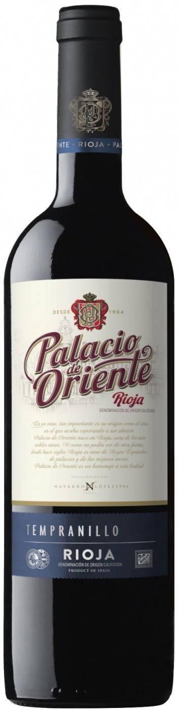 Испанский винодельческий регион риоха. вина риохи