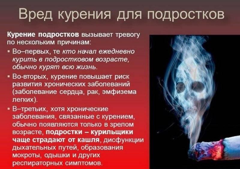 Вред от кальяна и чем он опасен для здоровья человека