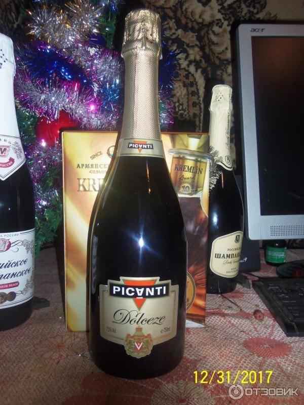 Винный напиток пиканти дольчезе и его особенности