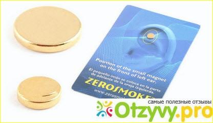 Претензия биомагнит smokeclips или zerosmoke