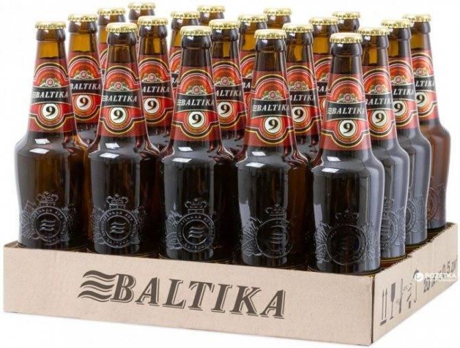 Какое самое крепкое пиво #в мире #в росии - alcdrink.ru