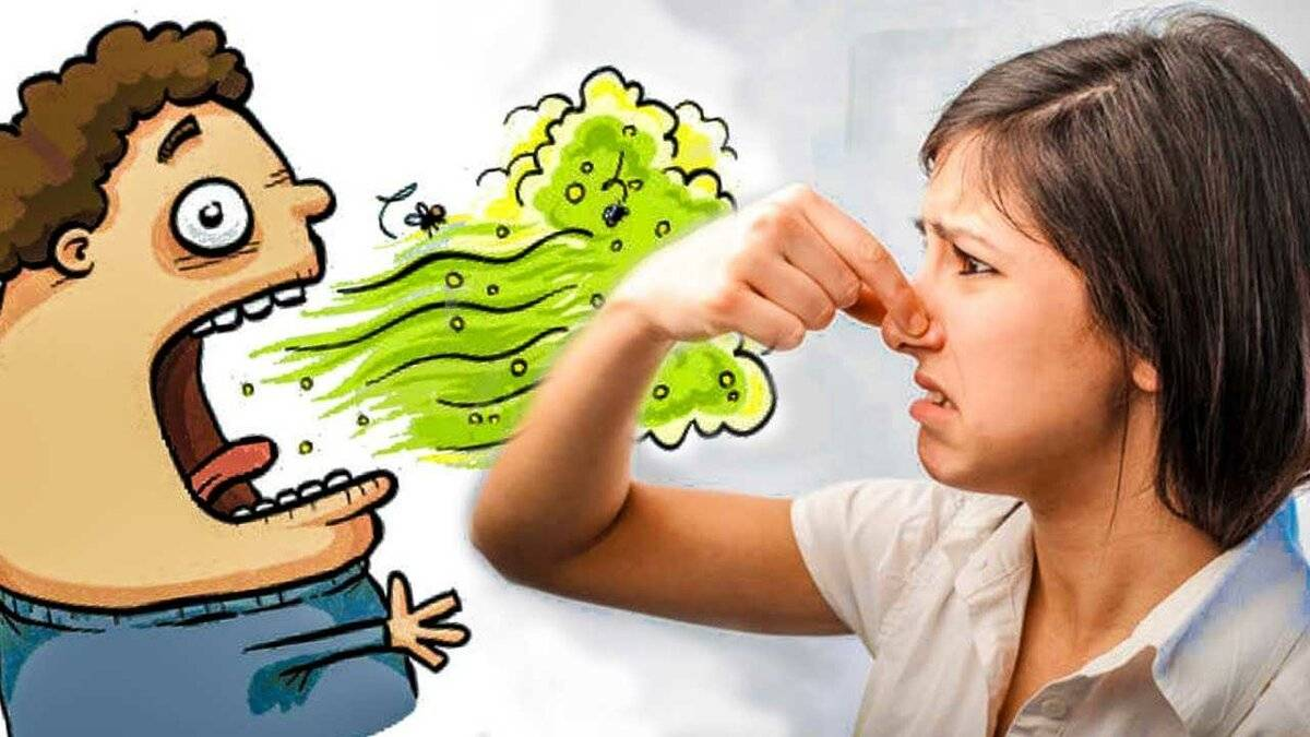 А чем перебить запах перегара?