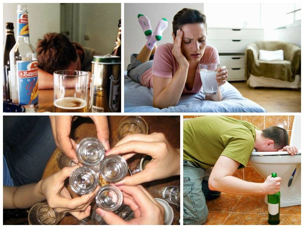 Отказ от алкоголя может стать причиной ухудшения состояния