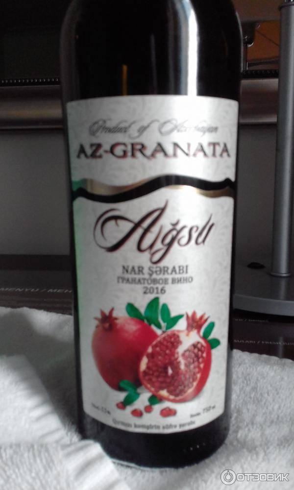 Итальянец, создающий азербайджанское вино — friday.az