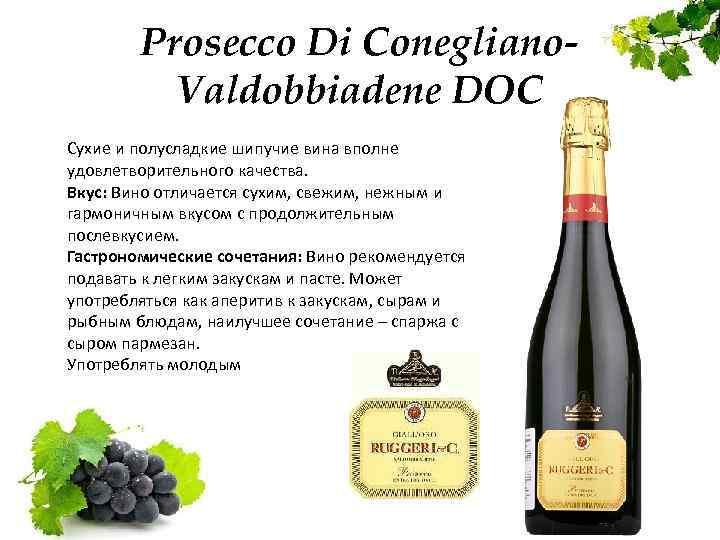 Вино: основные термины и определения   выпейменя.рф