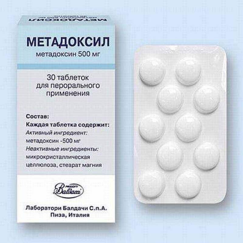 Отравление алкоголем и эффективные средства детоксикационной терапии
