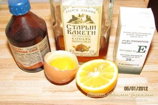 Маска для волос с коньяком (рецепты)