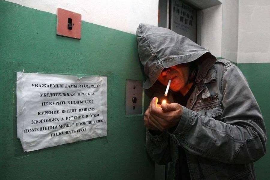 Курящие соседи на балконе в 2020: закон, советы,образец заявления