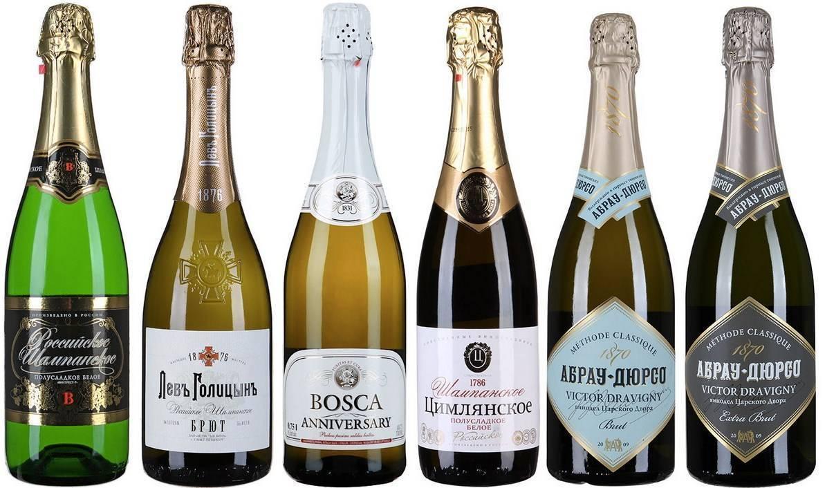 Какое шампанское самое лучшее в россии рейтинг по стране