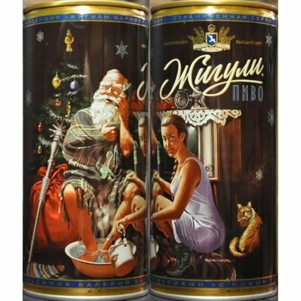 Пиво «жигулевское» — особенности производства напитка