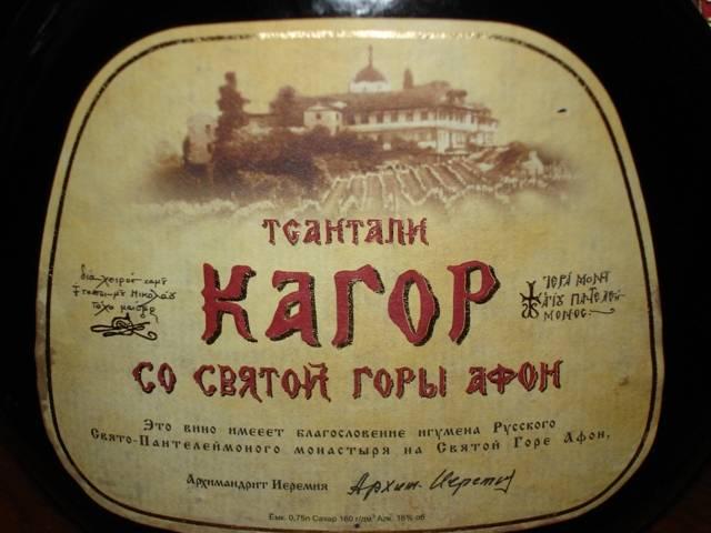Вино кагор - полезные свойства, из чего делают, состав