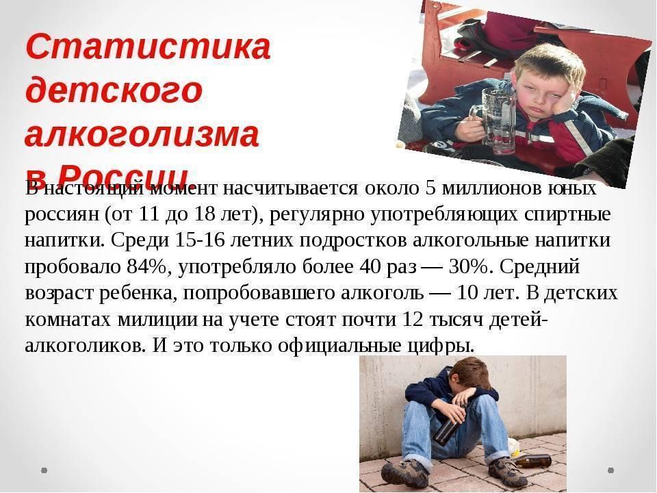 Борьба за трезвость: как в россии и ссср боролись с пристрастием к алкоголю