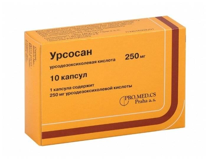 Урсосан - 5 аналогов подешевле, каким препаратом заменить урсосан