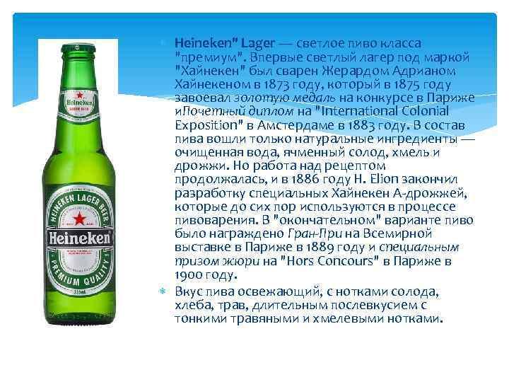 Сколько алкоголя в безалкогольном пиве?