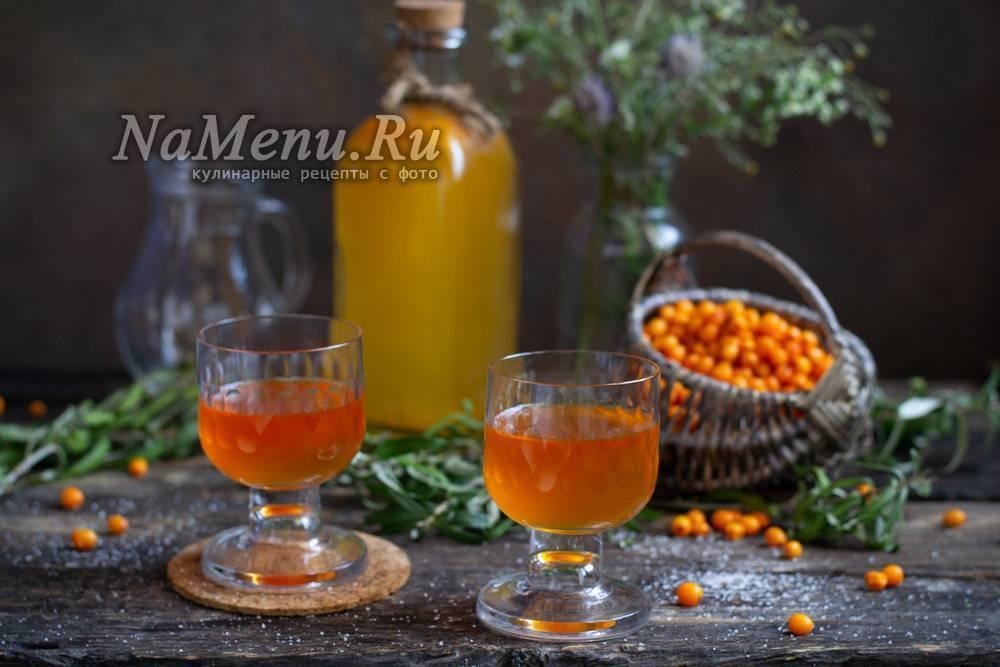 Настойка из облепиховых ягод: рецепт ликера, браги, наливки и вина из облепихи