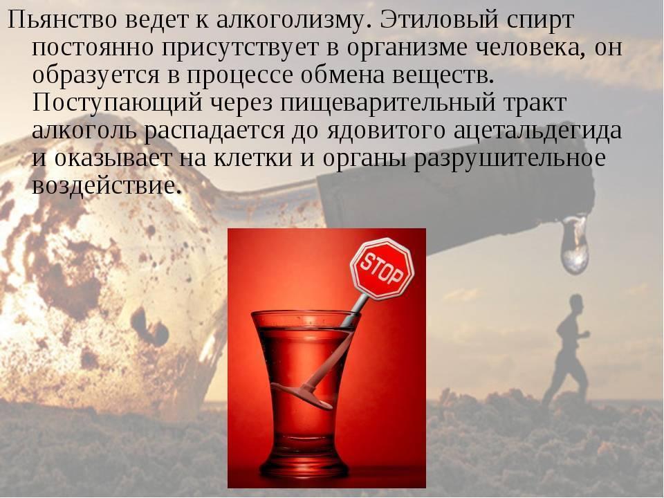 Метиловый спирт влияние метилового спирта на организм человека признаки отравления метиловым спиртом