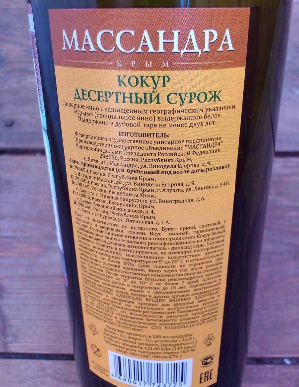 ᐉ французские виноделы обращаются к науке для улучшения букета - roza-zanoza.ru
