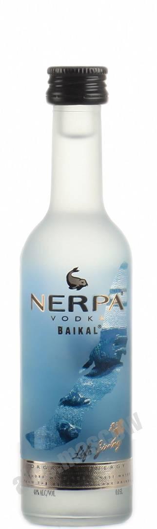 Водка нерпа байкал   федеральный реестр алкогольной продукции   реестринформ 2020