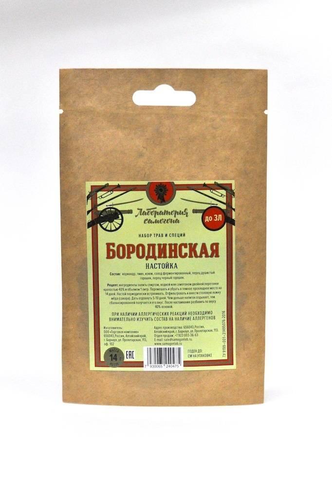 Бородинская настойка: рецепт приготовления в домашних условиях