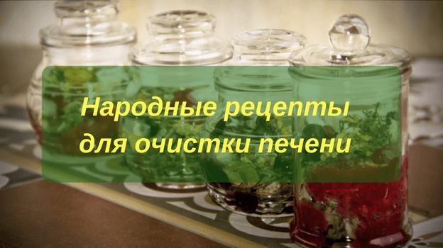Быстрая очистка организма оталкоголя вдомашних условиях