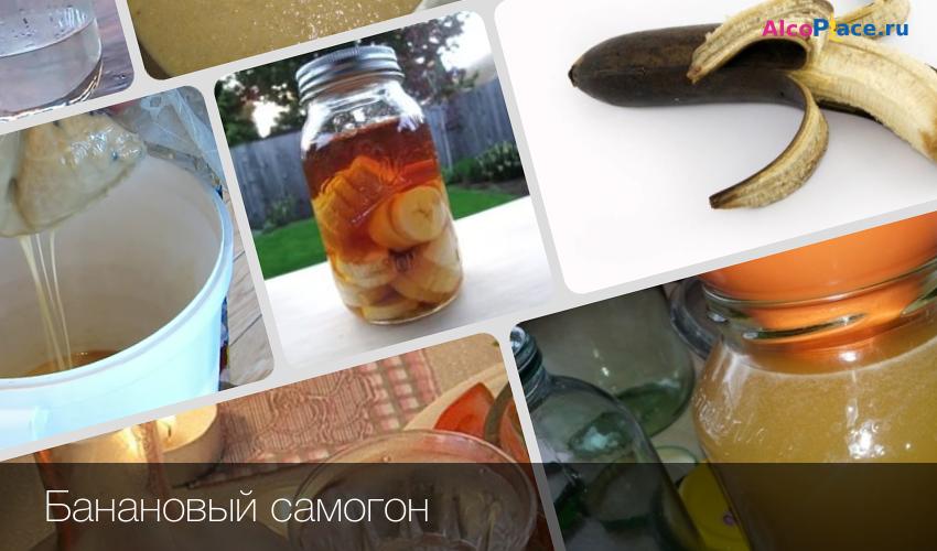 Лучшие и малоизвестные рецепты браги для самогона. как приготовить в домашних условиях ароматную и хорошую бражку? | про самогон и другие напитки ? | яндекс дзен