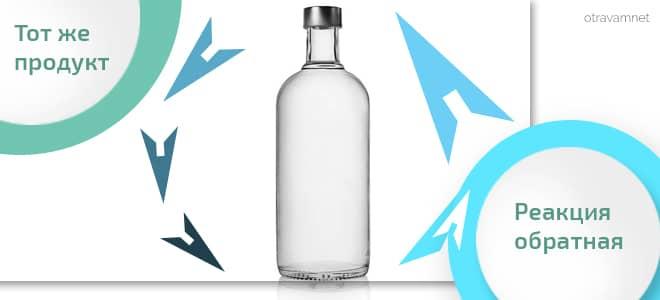 Водка с солью при кишечной инфекции: народный метод и отзывы о нем