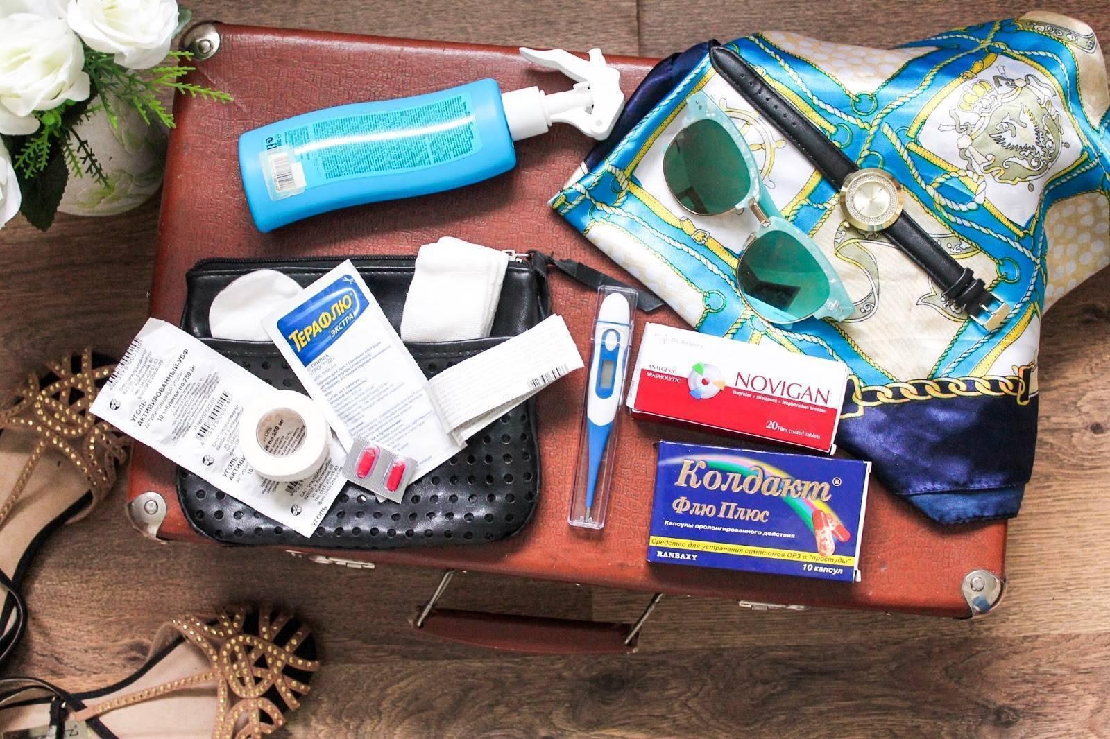 Как правильно собрать аптечку для путешествий