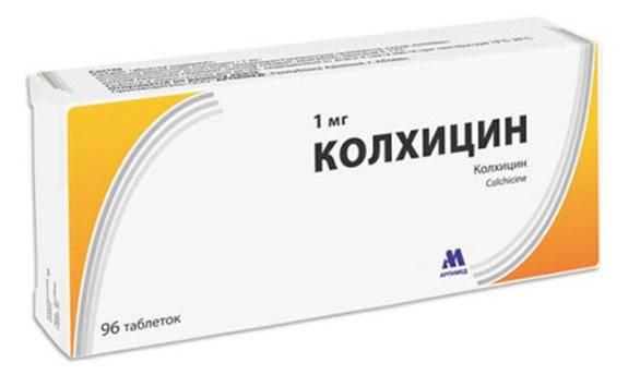 Колхицин – инструкция по применению