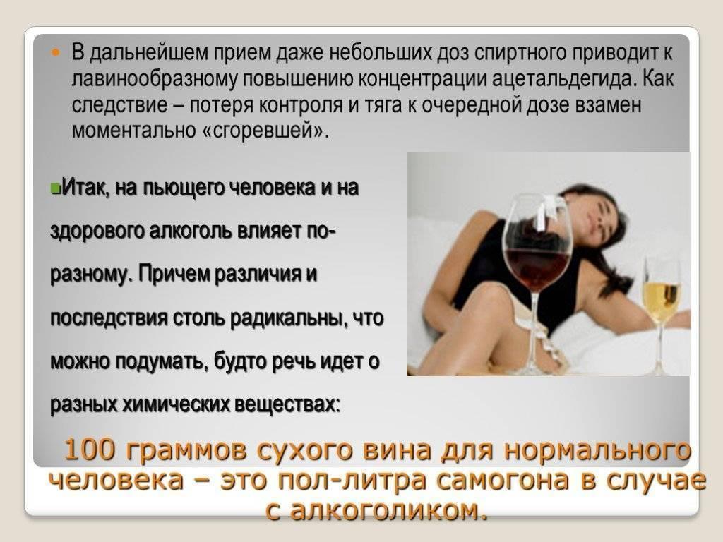 Можно ли пить алкоголь при варикозе - медицинский портал thai-medicine.ru